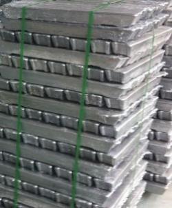 Primary aluminium A7 99,7 ingots needed