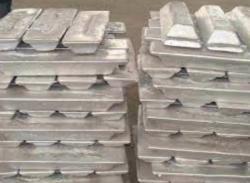 Aluminium ingots for sale