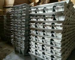 Aluminium Ingot A7 1000Mt a mo, CIF