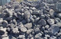 Interested in Chrome ore