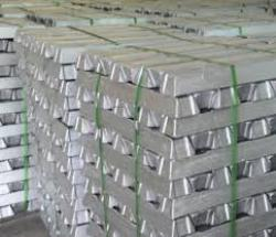Aluminium ingots - 99.99% purity needed, 100mt per month, FOB and CIF