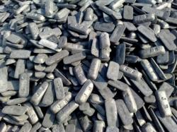 Offering pig iron FOB or FCA