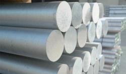 Aluminum Al-6063 and Al-p1020 needed