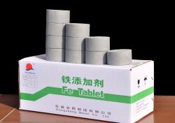 Sell Iron tablets, Fe75