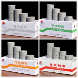Sell Aluminum Alloying additive tablets