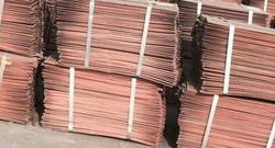 Inerested in 1000 tons per month Copper Cathode scrap