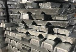 Aluminum Ingots, Nickel, Sulfur and Scrap Metal offered