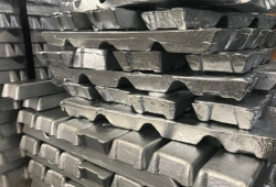 Interested in  Zinc Ingots 99.995%, 50 tons per month, İstanbul port, Turkey