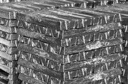 Interested in Alumium ingot, Fob  Hamburg, Germany