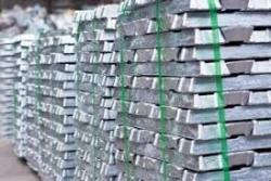 aluminum ingot A7 LME-8% FOB