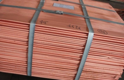 Interested in Copper cathodes, destination is Tema, Ghana