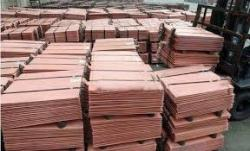 Copper cathode 5000t CIF