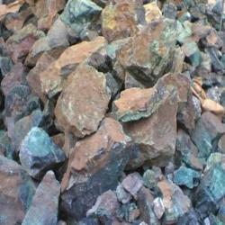Copper Ore Concentrate supplies, Peruvian origin, 50000 MT