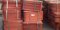 Copper cathodes on CIF with SGS