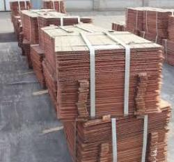 Interested in copper cathode 99,9%