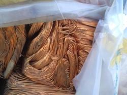 Copper Wire Scraps 99.99% MOQ 5000MT CIF - ntkhanh001(at)gmail(dot)com