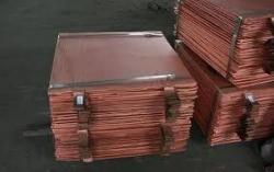 Copper Cathode 12-15% off LME