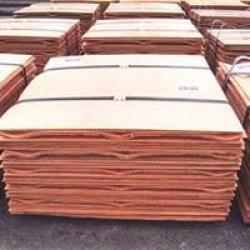 Looking for Copper Cathodes, grade A, LME, CIF 5,000MT per m