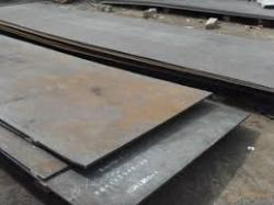 Interested in Second hot rolled HRP/Steel /Sheets