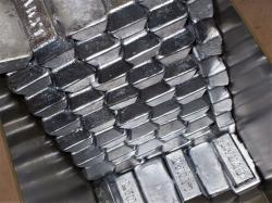 Requirement for Lead ingot 30-50 containers CIF
