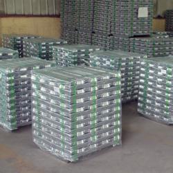 Require Aluminium Ingot A7 99,7% purity 30,000 MT a m CIF