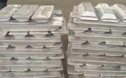 Remelted Aluminium ingot 96% min 1500 MT a month