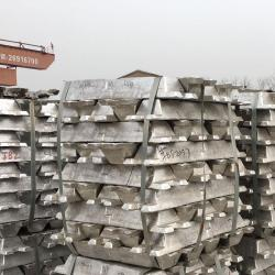 Primary aluminum ingots A7 from Russia, 1000 mt /monthly