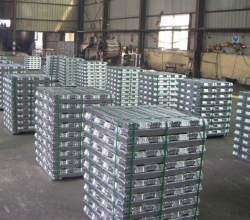 Looking for Aluminum and zink ingots 50,000 MT a m