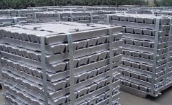 Looking for A7 grade Aluminum