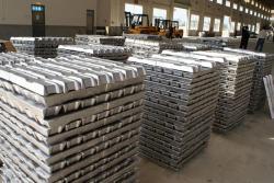 Primary aluminium ingots A7 99,97% 1000 MT a m CIF
