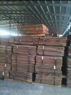 Copper cathodes 99,9% from Cameroon