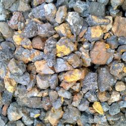 Manganese Ore 1000 MT to 1500 MT