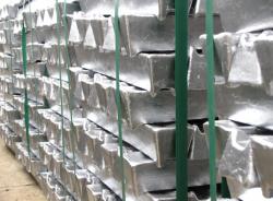 Aluminum ingot 12,000 mt CIF is of interest