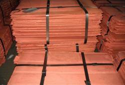 Buying Copper cathods 99,99% 1500-5,000 mt/m EXW