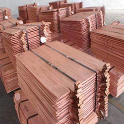 Interested in Copper Cathodes trial 200 t/m, 1000-3,000 t/m
