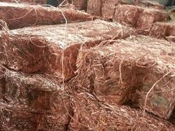 Copper wire millberry scrap 99.99% CIF