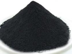 Interested in Molybdenum oxide 10 t/m