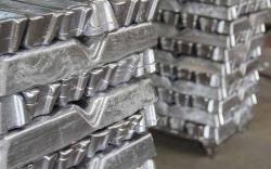 Aluminum ingots 1000 mt/m on CIF