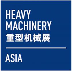 Heavy Machinery Asia 2019, Shanghai, China