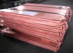 Copper cathodes 500 mt trial, 6,000 mt/m a m