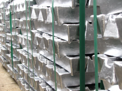 Aluminum ingots 1000 mt/m on CIF are of interest