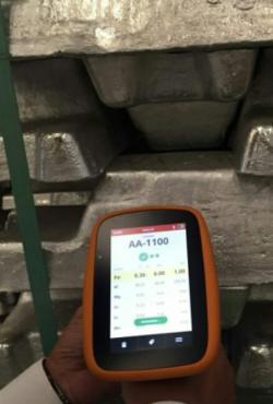 Sell Aluminium Ingots 50,000 mt/m LME -10%