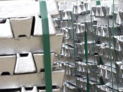 Buying Aluminium A7 99.97% 1000 mt/m trial, 20,000 mt/m CIF