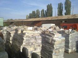 Aluminum Ingots 98,97% for sale