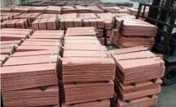 Copper Cathodes, LME 18% for sell
