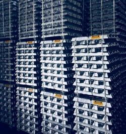 Aluminum ingot (R22, 97%) CIF is of interest