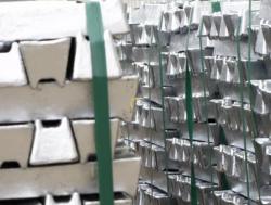Interested to buy Aluminium Ingot A7