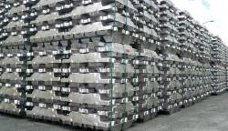 Aluminum ingot A7 99.7%