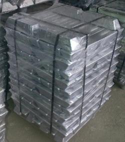 Looking for 3000 tons of aluminium ingots a mo