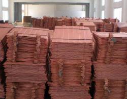 Copper cathods 99,9% 150,000mt -10% LME needed